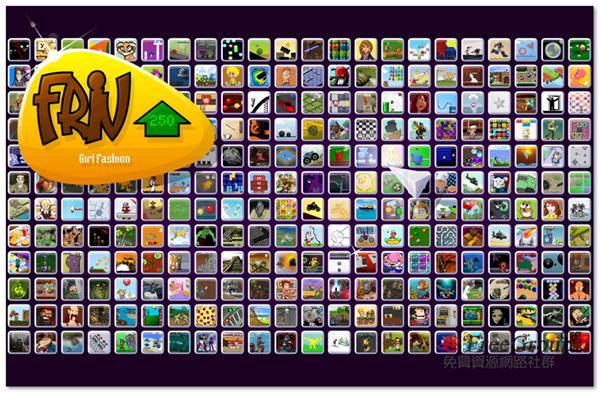 Friv 超過200種精緻小遊戲免費線上玩!