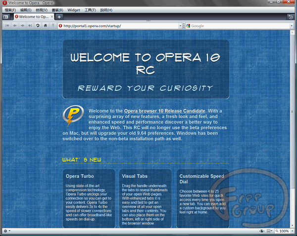 Opera_install_04.png