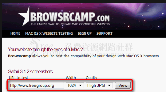 browsrcamp_02.png