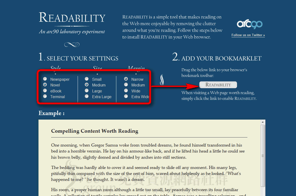 readability_02.png