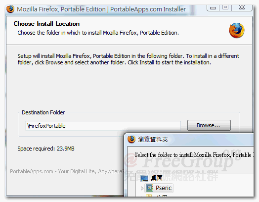 Firefox-Portable-Edition-03