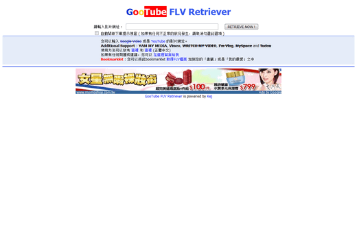 15-video-hosting-downloader-flvretriever.png