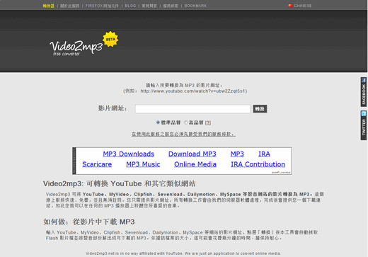 15-video-hosting-downloader-video2mp3.png