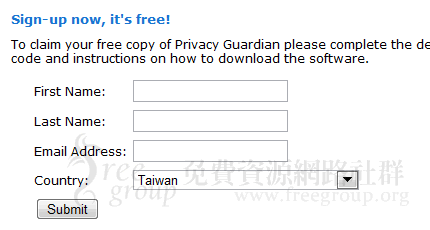 privacy-guardian-free-sign-up.png