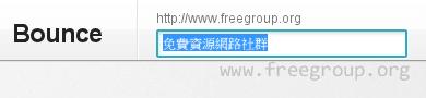 freegroup-2010-07-04-[1] (2)