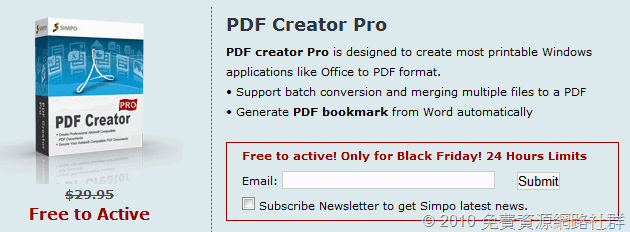 PDF Creator Pro Giveaway
