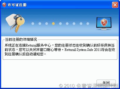 xp-2010-12-23-[6]