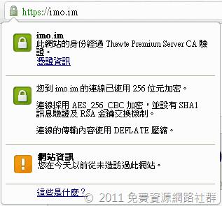 2011-01-28-[1]-xp