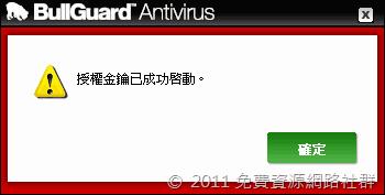 2011-02-06-[6]-xp