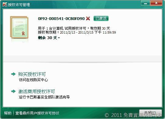 2011-02-13-[7]-xp