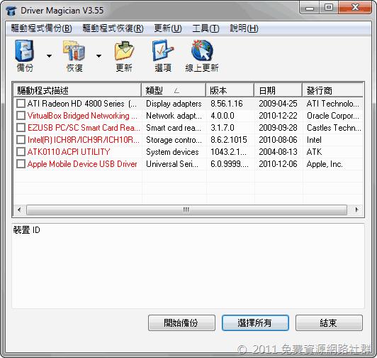 2011-02-23-[1]