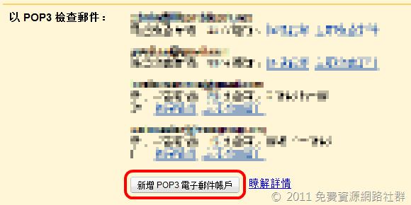 2011-03-02-[4]