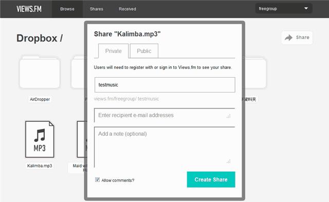 Views.fm 的分享功能是一大賣點