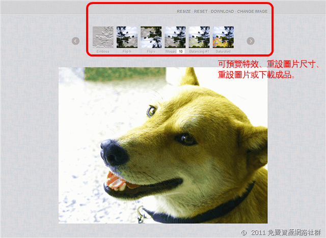 ImageOid - 線上相片特效產生器,打開網站立即用