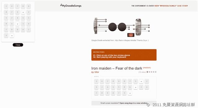 MyDoodleSongs 永久的Google網頁版吉他,附上數百個指法樂譜