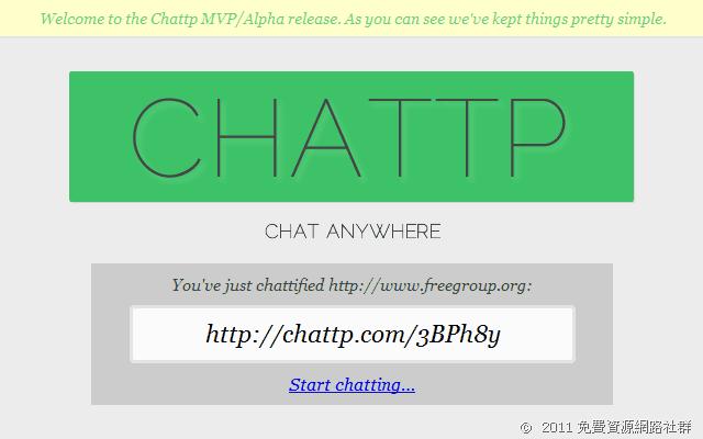 Chattp 在任何網站加入聊天功能,無須程式碼,直接線上產生