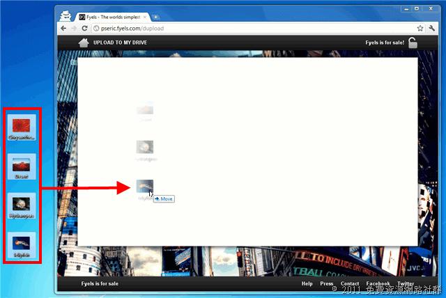 Fyels 超簡單 9GB 檔案分享空間,下載無須等待