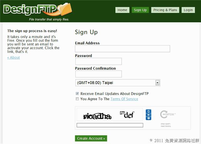 DesignFTP 把 FTP 打造成免費空間,無須軟體即可上傳檔案