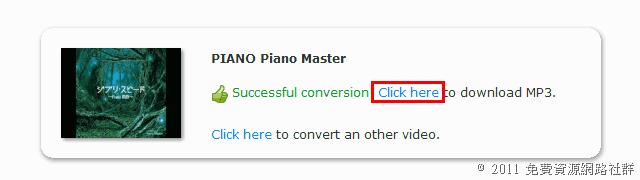 Vidgod 將 YouTube 影片轉為 MP3 的免費服務