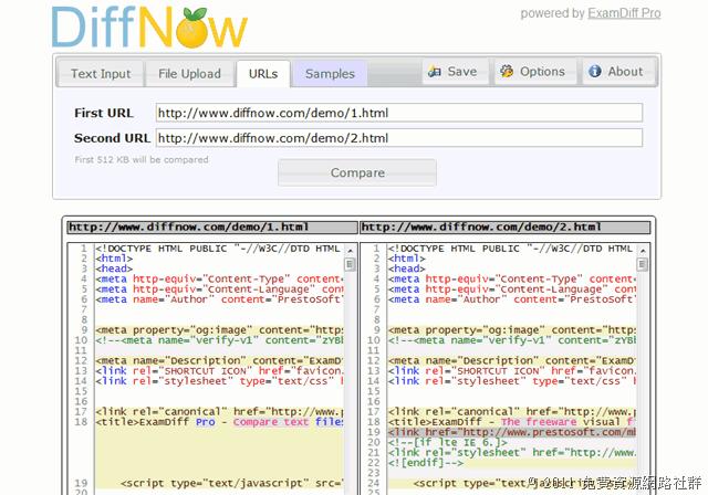 DiffNow 線上文字檔/原始碼差異比較工具