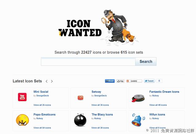 Icon Wanted 收錄超過 20,000 種免費圖示的搜尋引擎