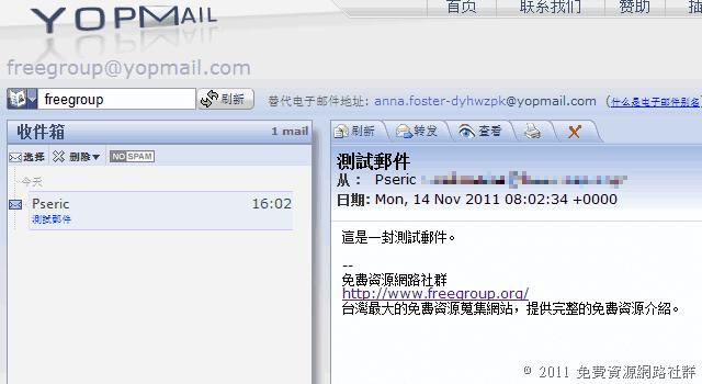 2011-11-14-[10]