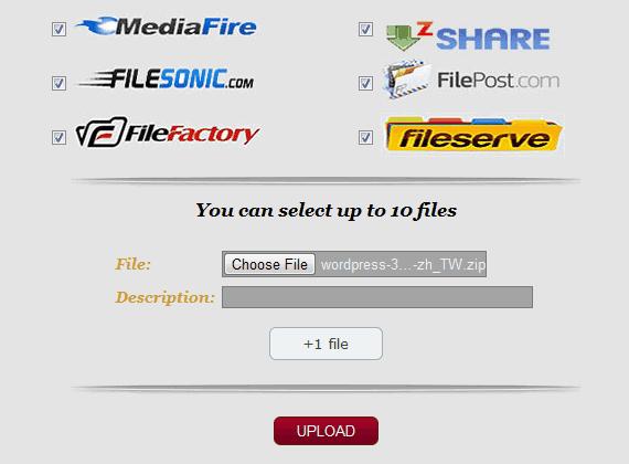 Uploading.to 上傳檔案自動分流至其他免費空間,支援 MegaUpload、Wupload、FileSonic 等 14 種服務