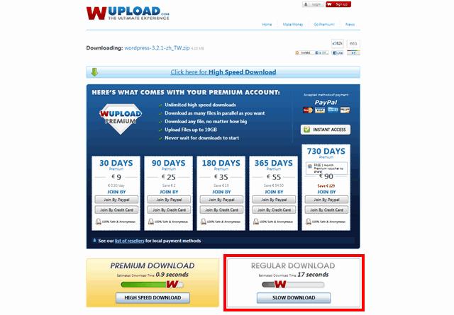 Wupload 可賺錢的免費空間,支援 2GB 單檔上傳