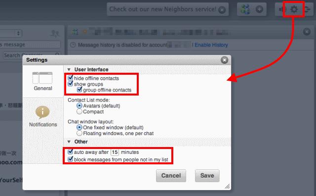 IM+ 用瀏覽器直接上 MSN、Yahoo! 即時通、Skype 等即時通訊服務,突破網路封鎖