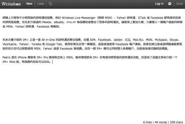 Writebox 自動把內容儲存至 Dropbox 的線上記事本