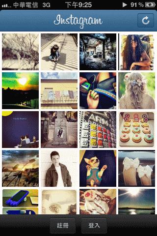IMG 0558 Instagram 最受歡迎的手機照相程式,用相片記錄生活