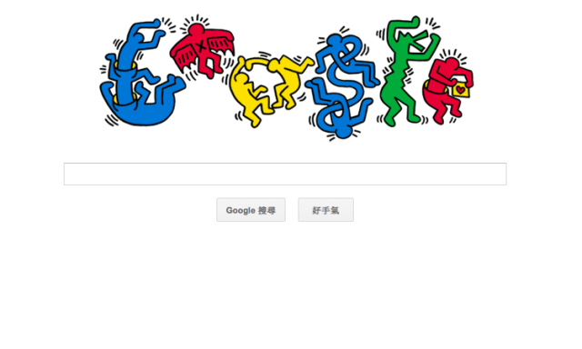 [Google 塗鴉] 美國塗鴉藝術家 Keith Haring 54歲誕辰