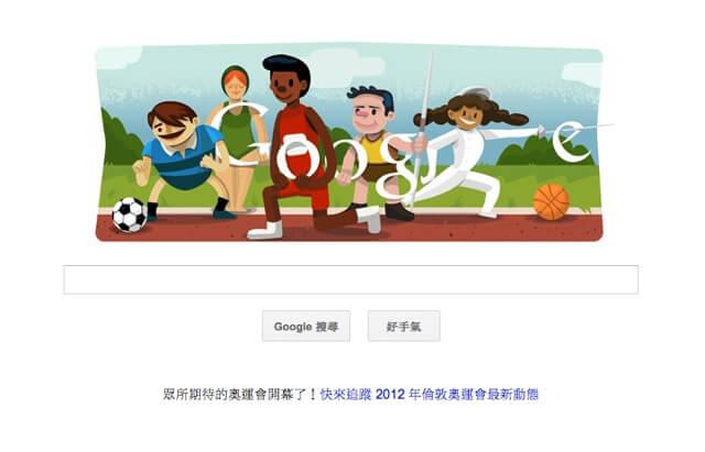 [Google 塗鴉] 2012 倫敦奧運開幕式