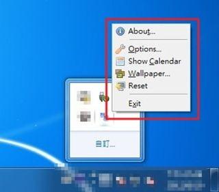 ZBar:多螢幕必備的工具列延伸軟體,還可依照不同螢幕放置不同桌布!