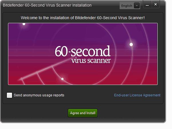 Bitdefender 60 秒雲端掃毒軟體,快速檢查系統安全