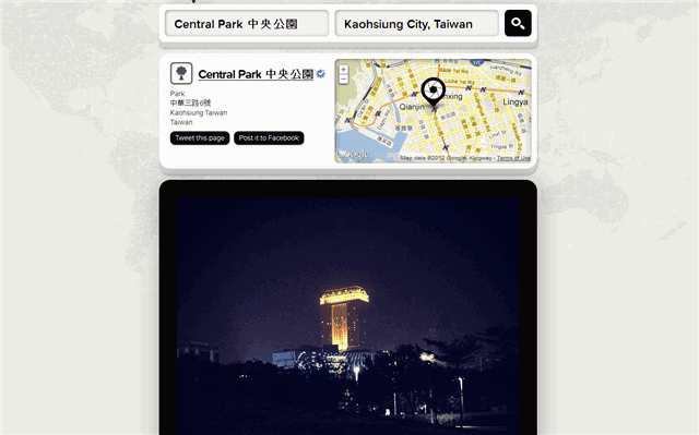 Worldcam:挖掘世界各角落的 Instagram 美景