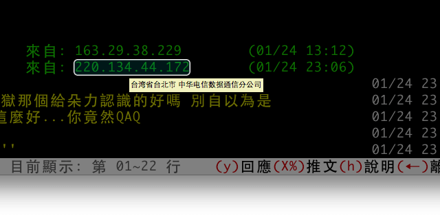 2013 01 25 1444