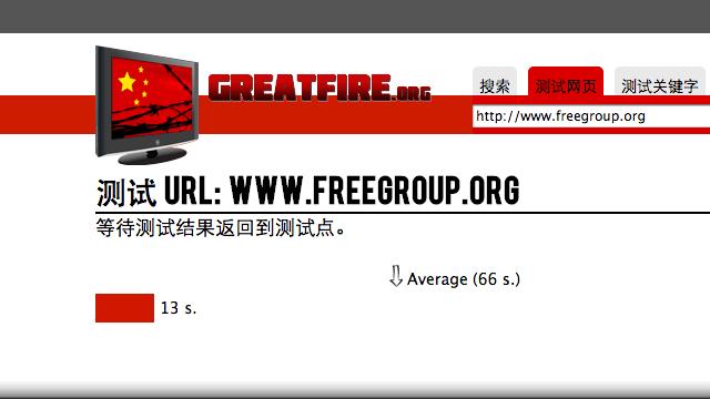 2013 05 26 1111