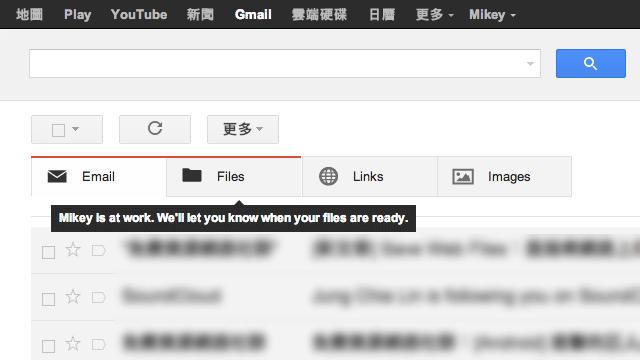 Mikey for Gmail:強化 Gmail 分類功能,讓檔案、鏈結與圖片在顯示於其他分頁