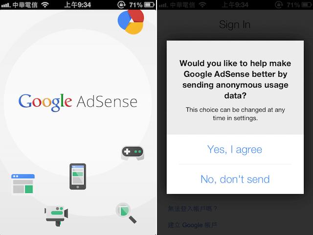 Google AdSense 推出 iPhone、Android App,從行動裝置檢視收益變化
