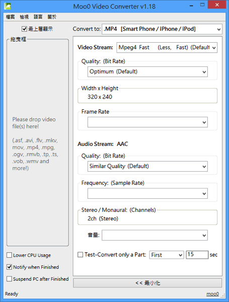 Moo0 Video Converter 影音轉換器,輕鬆把影片轉檔成其他格式