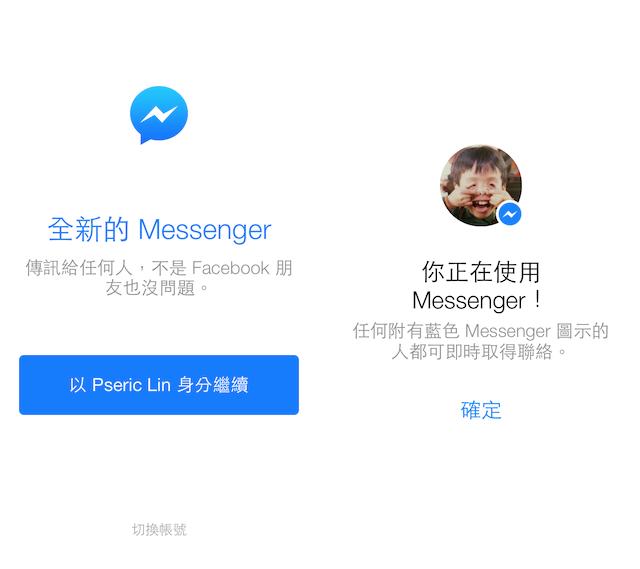 Facebook messenger free calls 02