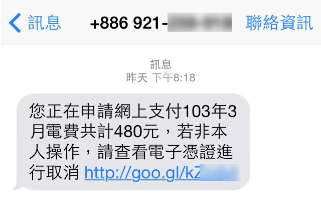 2014 04 15 1740