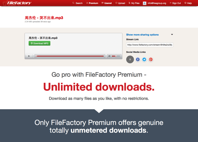 FileFactory 推出 MP3 音樂串流功能,可從免空直接播放音樂檔(免費帳戶適用)