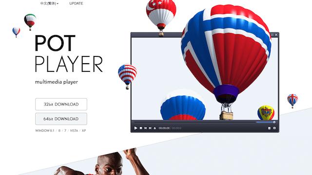 PotPlayer 官方正式支援繁體中文版,免費影音播放軟體下載