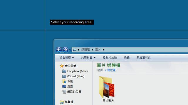 Recordit 免費螢幕錄影工具,可自動上傳、轉為 GIF 格式(Windows、Mac)