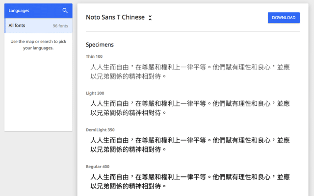 Google 命名為 Noto Sans CJK