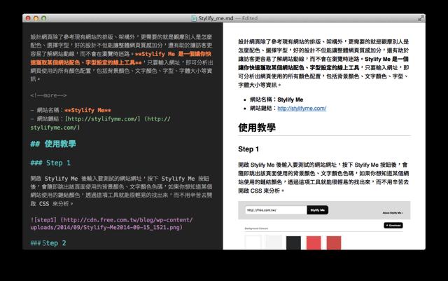 MacDown 免費、開源的 Markdown 編輯器(Mac)