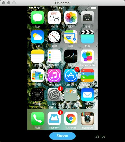 Unicorns 讓 iPhone 也能 Live 直播畫面放送全世界,輕鬆產生串流鏈結!(Mac)