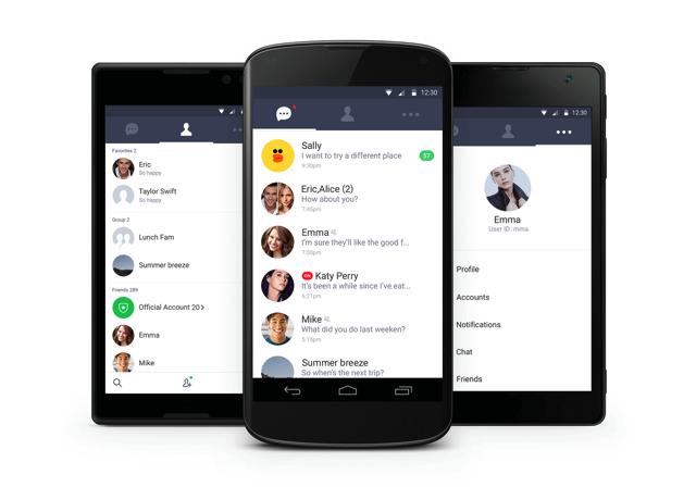 LINE Lite 推出輕量版 LINE 聊天 App 下載,速度超快更省流量、容量不到 1 MB!(Android)